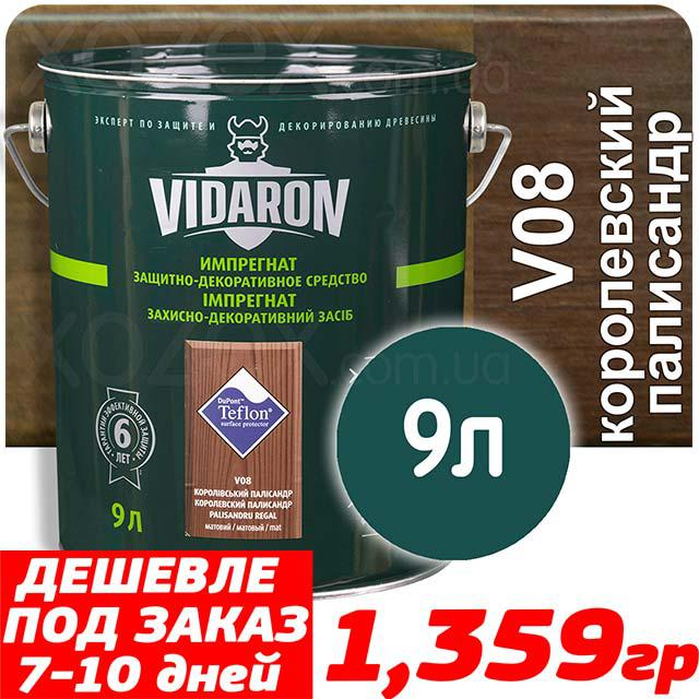 VIDARON Импрегнат Защитно-Декоративная пропитка  9,0лт Королевский Палисандр
