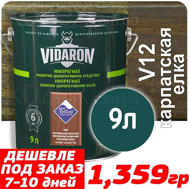VIDARON Импрегнат Защитно-Декоративная пропитка  9,0лт Карпатская Ёлка