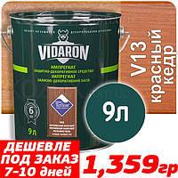 VIDARON Impregnat Защитно-Декоративная пропитка  9,0лт Красный Кедр, фото 1