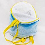 Рюкзак детский Собака, фото 2