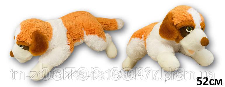 Мягкая игрушка Собака Бернар 50 см
