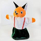Игрушка рукавичка (кукольный театр) Лиса, фото 2