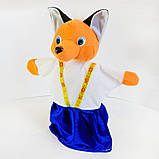 Игрушка рукавичка (кукольный театр) Лиса, фото 3