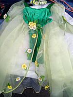 Новогодний костюм весна