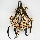 Рюкзак детский Леопард, фото 2
