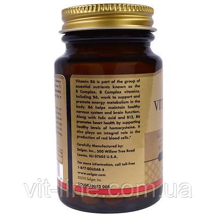 Solgar, Витамин B6, 25 мг, 100 таблеток, фото 2