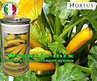 Кабачок желтый фермерский кустовой ГОЛДЕН ЦУКИНИ, Италия (фасовка банка 500 грамм)