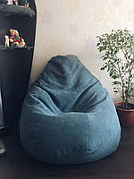 Кресло-груша в синем цвете, ткань Велюр El Dorado (размеры: S, M, L)