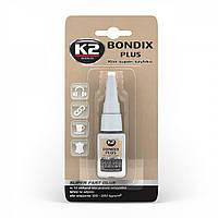 Клей K2 Bondix Plus 10гр