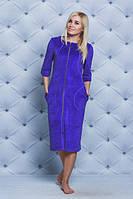 Велюровый халат на молнии  фиолет. Насыщенные цвета !