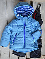 """Комплект куртка+полукомбинезон """"Небесный"""" размеры 104"""