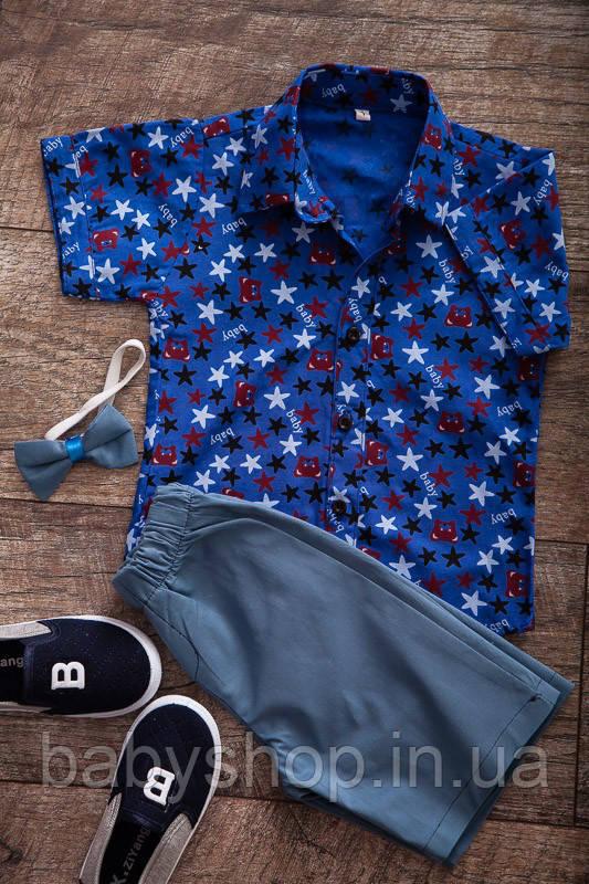"""Летний костюм для мальчика """"Звезда"""". Размер 1 год"""