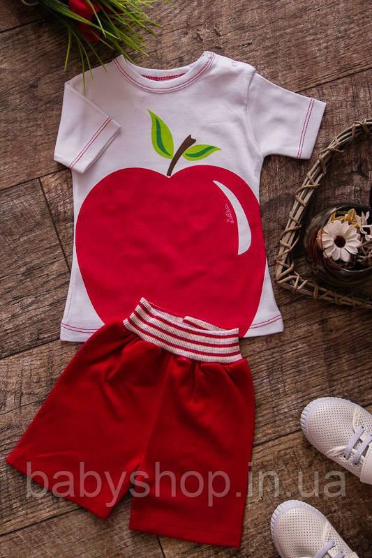 """Летний костюм для девочки """"Яблочко"""". Размер 62 см, 68 см, 74 см"""
