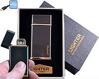 """USB зажигалка в подарочной упаковке """"JINPG"""" (спираль накаливания)"""
