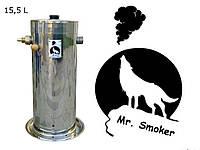 """Дымогенератор для холодного и горячего копчения """"Mr. Smoker 15,5 L"""" + компрессор"""