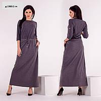 Женское платье в пол д 1363.1 гл