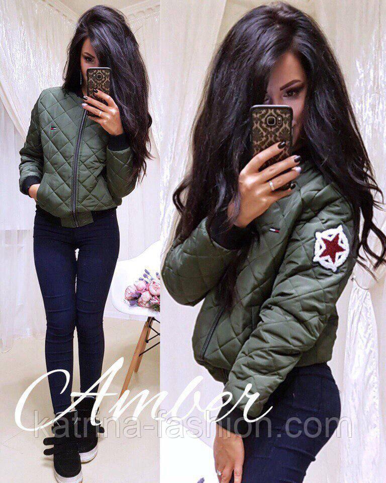 Женская стильная стеганая куртка-бомбер (3 цвета)