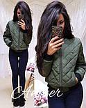 Женская стильная стеганая куртка-бомбер (3 цвета), фото 2