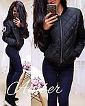 Женская стильная стеганая куртка-бомбер (3 цвета), фото 3