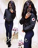 Женская стильная стеганая куртка-бомбер (3 цвета), фото 4