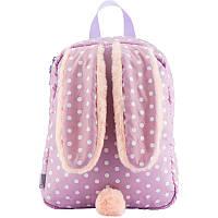 Рюкзак дошкольный KITE (K18-541XXS-1)