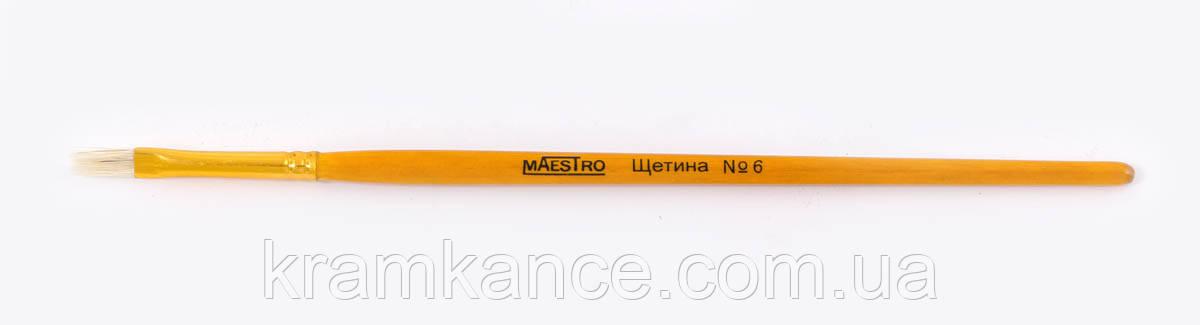 """Кисточка для рисования №6 """"MAESTRO"""" 310346 (щетина)"""