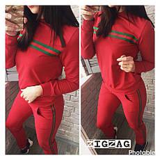 Женский спортивный костюм с полосками, фото 3
