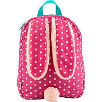 Рюкзак дошкольный KITE (K18-541XXS-2)