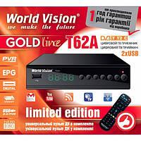 Т2 тюнер World Vision T62A + универсальный пульт