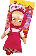 Интерактивная кукла Маша MM-8025 U