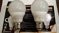 Лампа светодиодная лампочка LED 5W E27 Радиатор