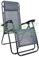Садовое кресло-лежак шезлонг с подставкой Ramiz  НАЛИЧИЕ