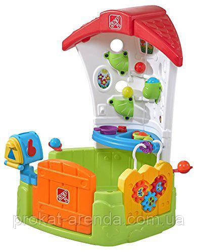 """Развивающая игрушка """"Детский уголок"""" от Step2"""