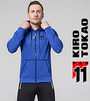 Kiro Tokao 457 | Толстовка мужская спортивная электрик