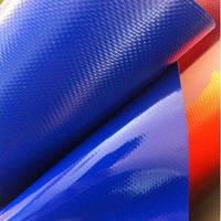 Ткань пвх для тента 650гр.(прорезиненная)