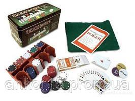 Набір для покеру-200 фішок. Покер.