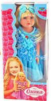 Кукла музыкальная Оленка 2013-20C-U, фото 1
