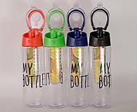 Бутылка для воды с фруктами Fresh My Bottle Май Ботл 700 мл Акция !!!