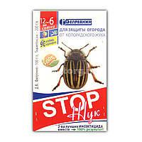 Стоп жук гумат 6 ампул