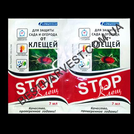 Инсекто-акарицид «Стоп клещ» 7 мл, фото 2