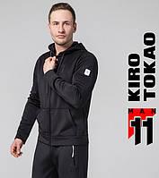 Kiro Tokao 457 | Толстовка мужская спорт черный-черный