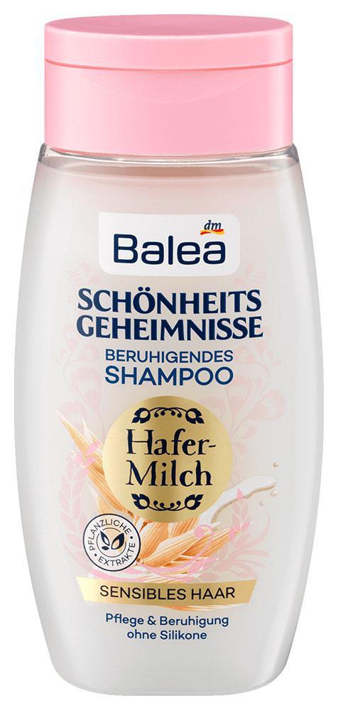 Шампунь Balea Schönheits geheimnisse с овясным молоком для чувствительных волос 250мл