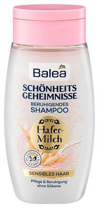 Шампунь Balea Schönheits geheimnisse с овясным молоком для чувствительных волос 250мл, фото 2