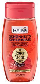 Шампунь Balea Schönheits geheimnisse красный мак для окрашенных волос 250мл