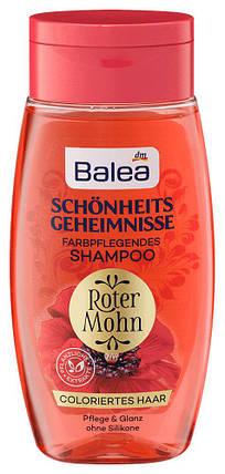 Шампунь Balea Schönheits geheimnisse красный мак для окрашенных волос 250мл, фото 2
