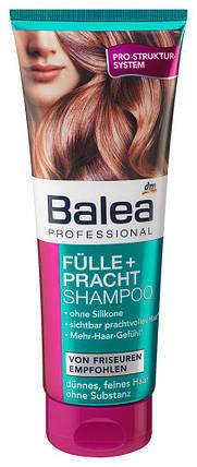 Шампунь Balea Professional для тонких волос Fülle Pracht 250мл, фото 2