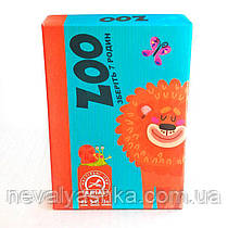 Настольная Игра ZOO Зоопарк, АРИАЛ ARIAL, 007027