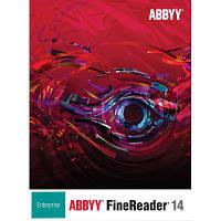 ПО для работы с текстом ABBYY FineReader 14 Enterprise. Лиц. на раб. место (от 11 до 25) (AB-10783)