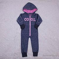 Спортивні костюми дитячі оптом в Україні. Порівняти ціни 72f0d2e64acdb