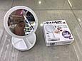 """Круглое Складное зеркало для макияжа My Foldaway Mirror 13"""" с подсветкой Распродажа, фото 2"""